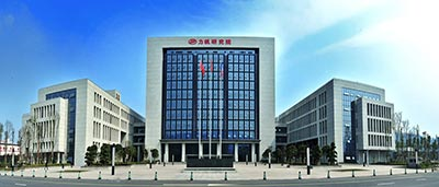 دفتر مرکزی لیفان در چین - لوازم یدکی لیفان